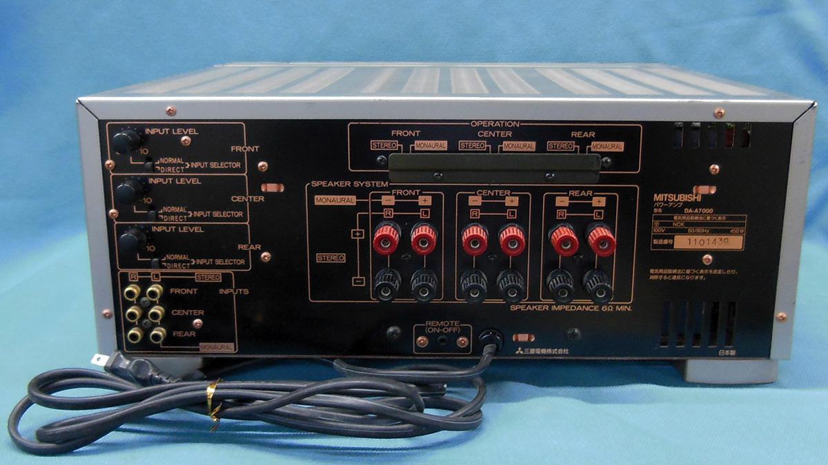 【訳あり】 DIATONE DA-A7000 マルチチャンネルパワーアンプ 三菱 MITSUBISHI DENON POA-5000 OEM デノン_画像2