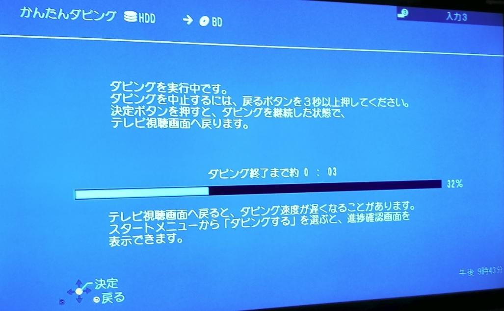 ◆◆ [ 2TB → 8TB 新品ST8000DM004 換装済 ]Panasonic DIGA DMR-BZT730 取説コピー付・動作品 [送料無料]_画像10