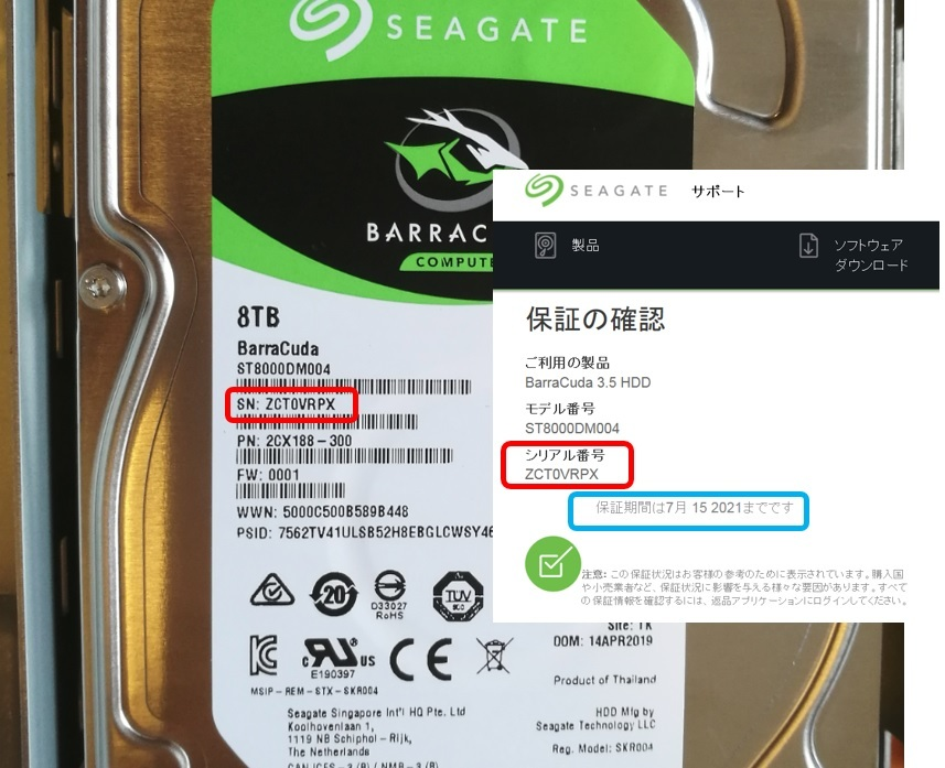 ◆◆ [ 2TB → 8TB 新品ST8000DM004 換装済 ]Panasonic DIGA DMR-BXT3000 美品・取説コピー付・動作品 [送料無料]_画像3
