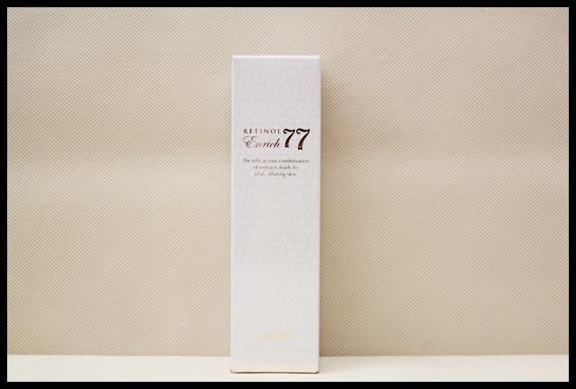 ノエビア エンリッチ77 エンリッチ 77 レチノール 美容液 45g