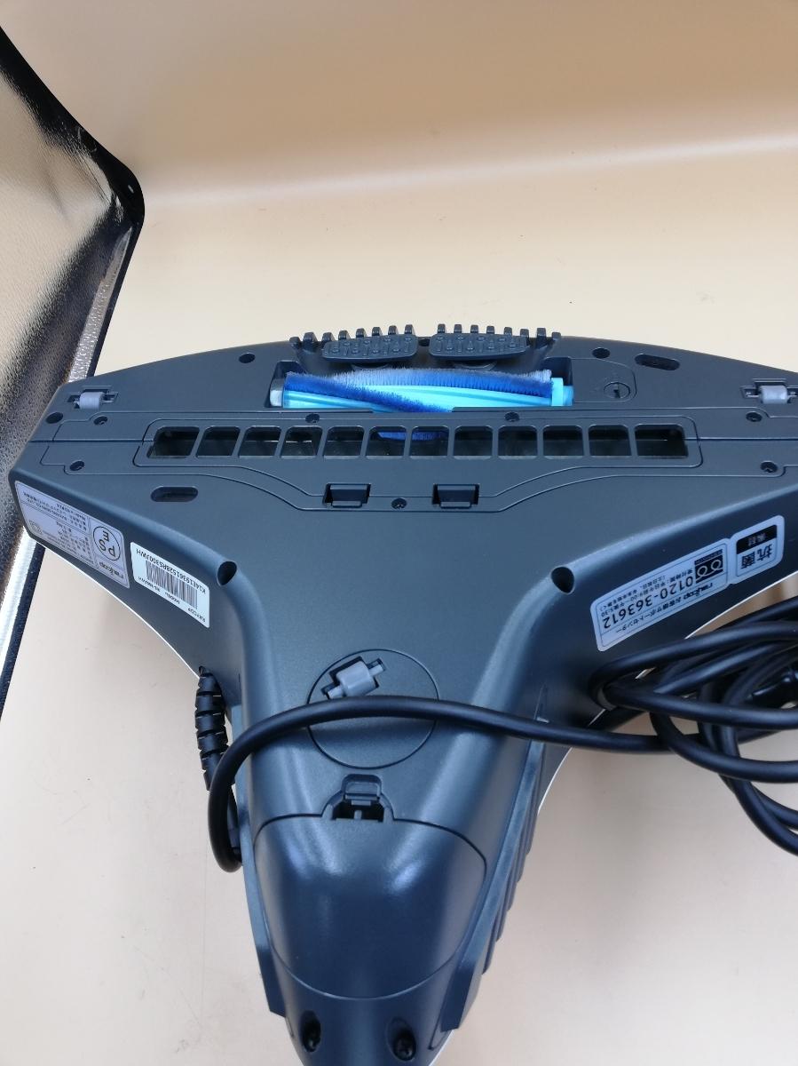 raycop レイコップ RS-300JWH ふとんクリーナー パールホワイト_画像3