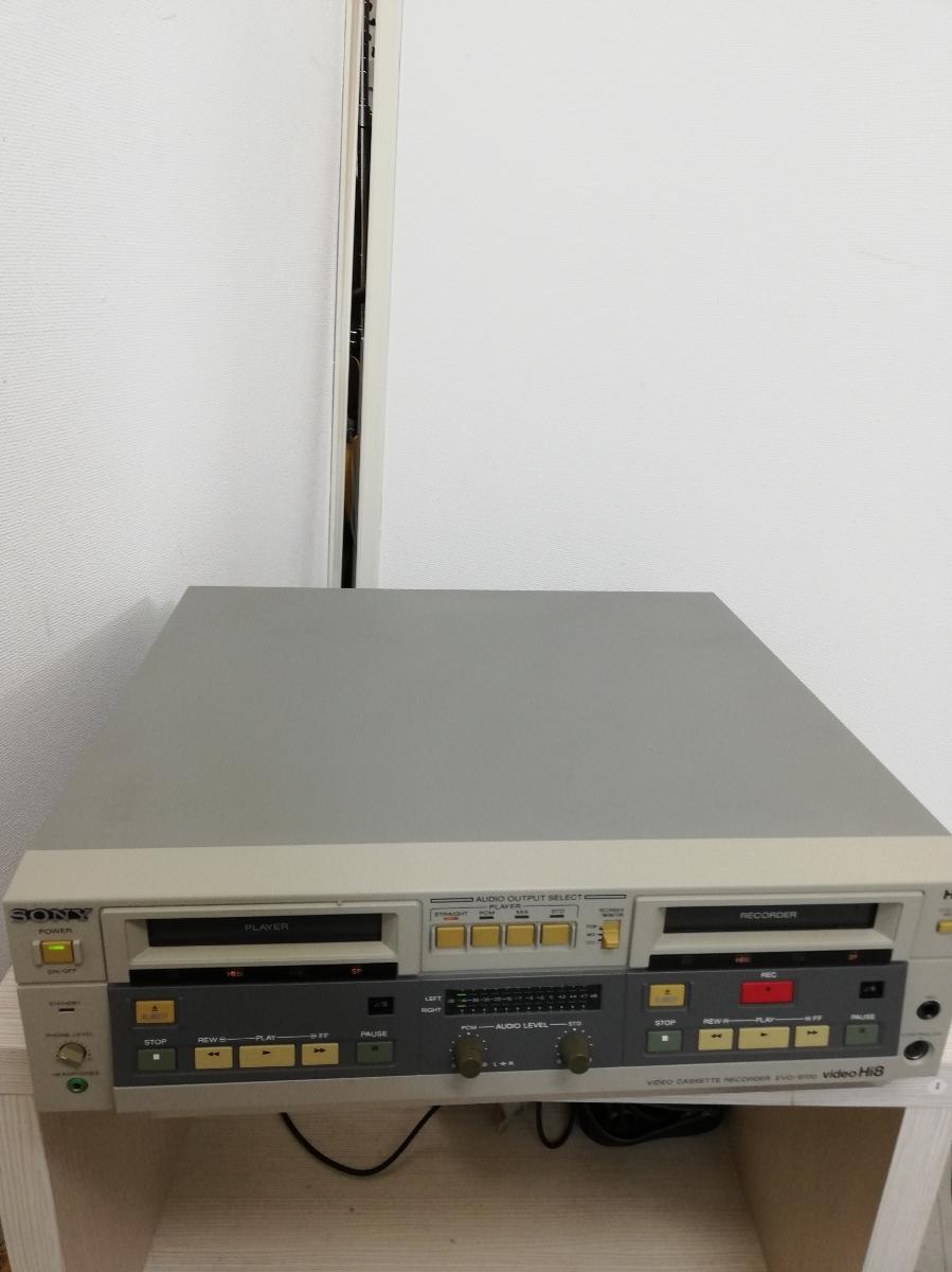 【通電確認済み・ジャンク】SONY Hi8/8mmビデオデッキ ソニー業務用 EVO-9700