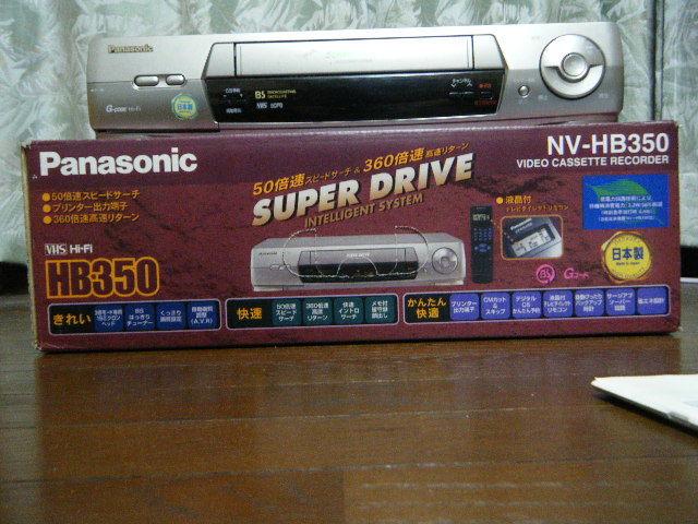 ビデオカセットレコーダーpanasonic NV-350(ジャンク品)_画像2