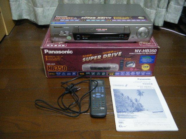 ビデオカセットレコーダーpanasonic NV-350(ジャンク品)