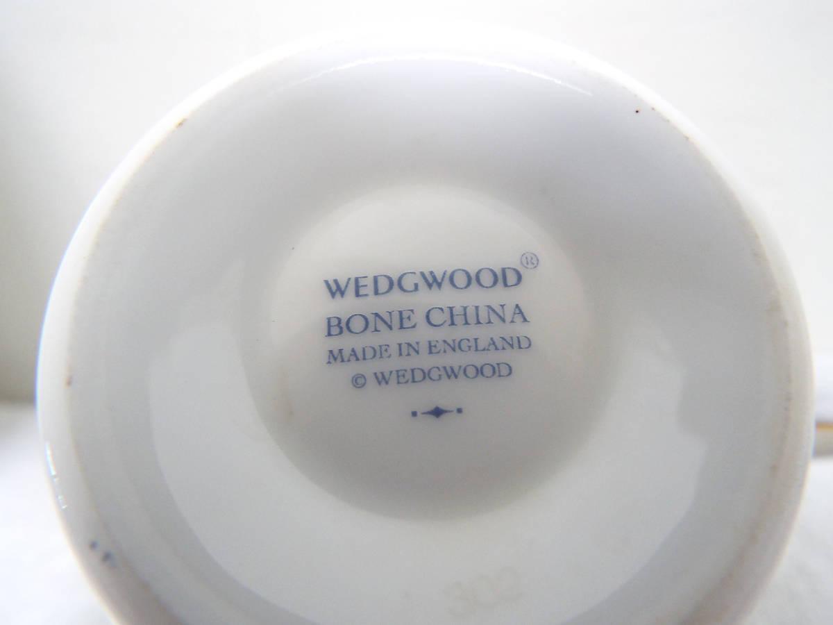 WEDGWOOD/ウェッジウッド LAMBOURN/ランボーン カップ&ソーサー/皿 中古_画像8