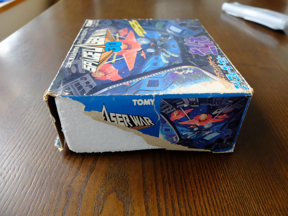 TOMY 3D立体グラフィックゲーム スペースレーザーウォー_画像5
