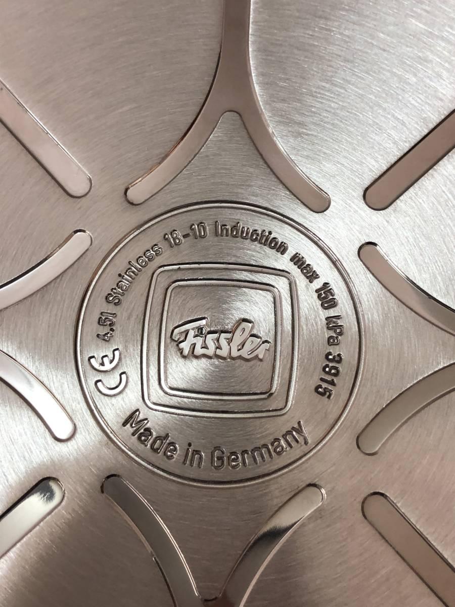 77YC6256 fissler フィスラー 片手 圧力鍋 セット 良品_画像8