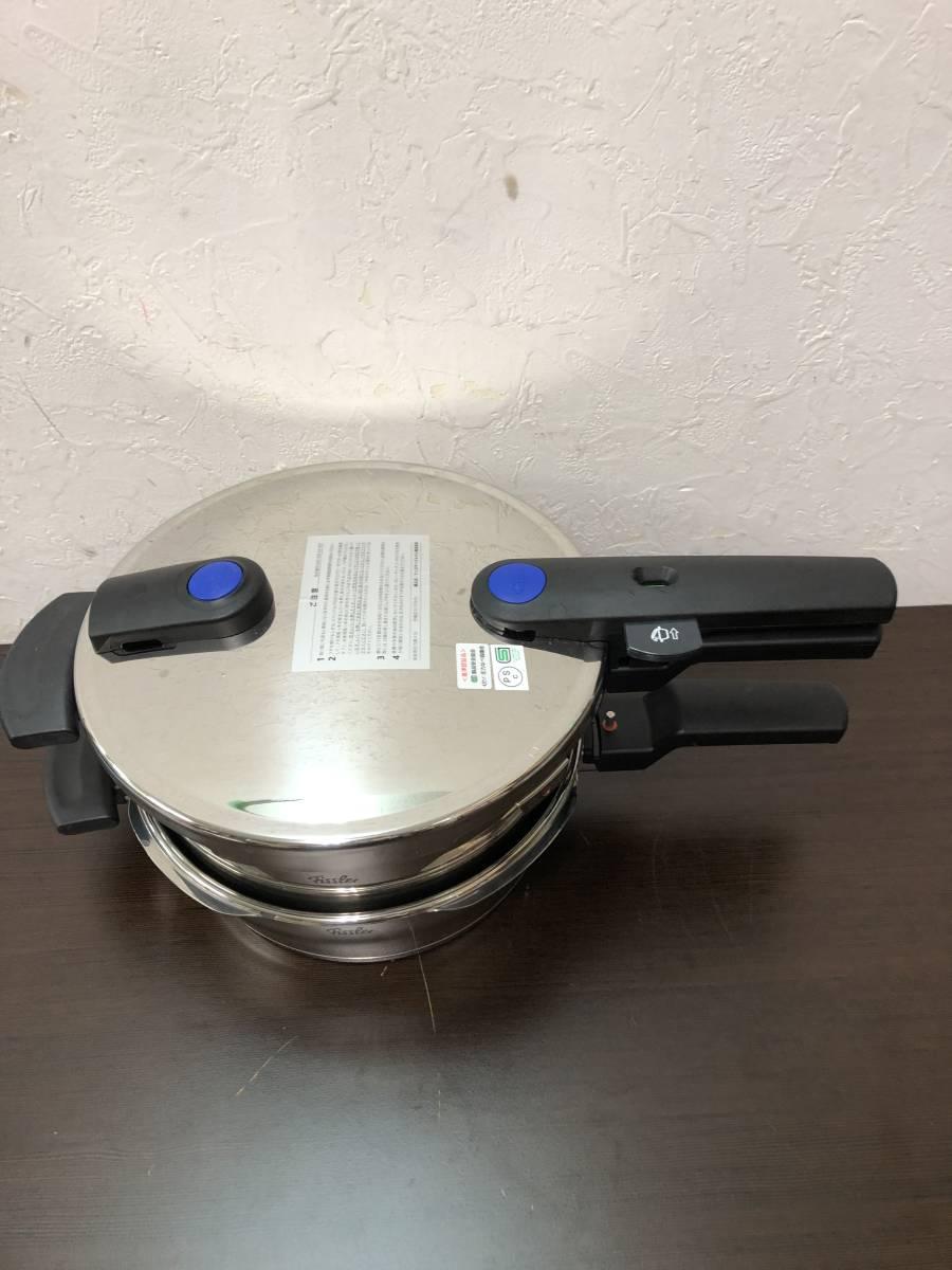 77YC6256 fissler フィスラー 片手 圧力鍋 セット 良品_画像2
