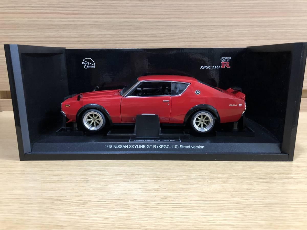 1/18 京商 日産 スカイライン 2000 GT-R (KPGC110) レッド タイヤ・ホイールカスタム
