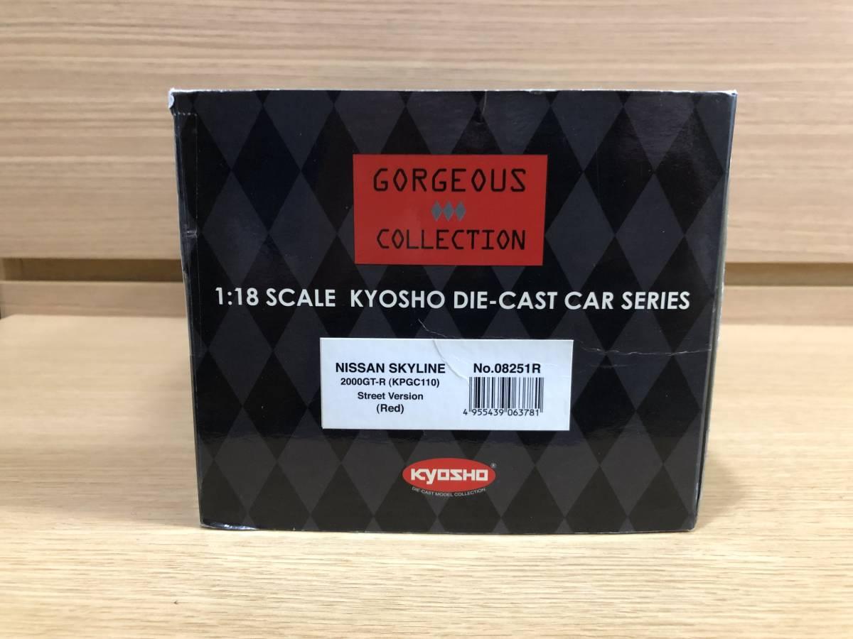 1/18 京商 日産 スカイライン 2000 GT-R (KPGC110) レッド タイヤ・ホイールカスタム_画像9