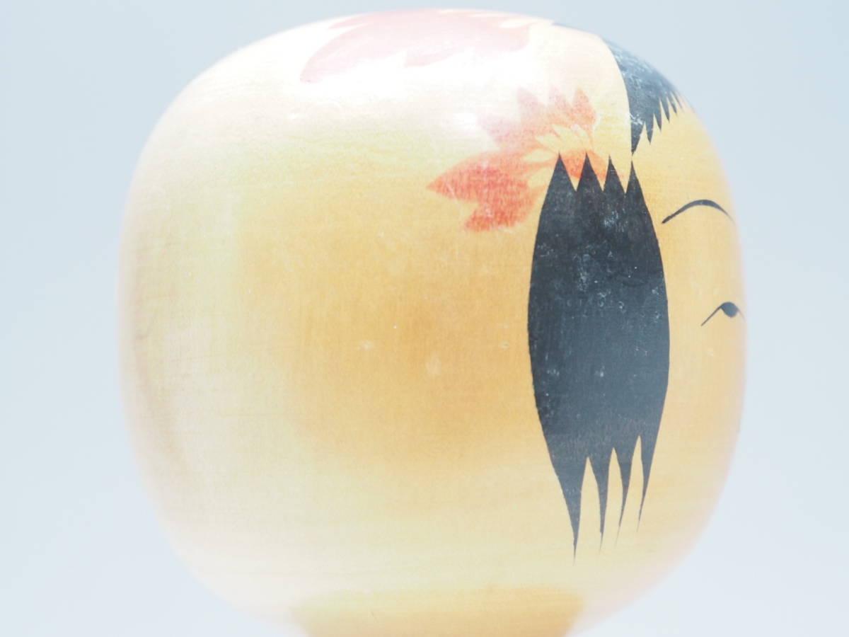 Z0A0072 【 鳴子系 高橋輝行 作 伝統こけし 高27.0cm 】 検) 作家物 木製 木工芸 こけし 日本人形 和風 置物 飾り物 オブジェ 人形 p02_画像6