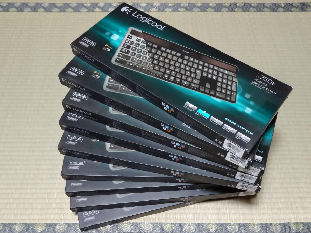 ★☆Logicool Wireless Solar Keyboard k750r 動作未確認9個セット☆★_画像1