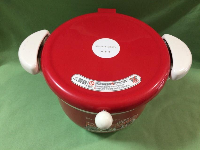 【サーモス 真空保温調理器 シャトルシェフ 3.0L トマト KBA-3001】中古品です_画像3