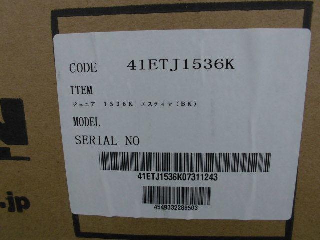 新品未使用♪クラッツィオジュニア シートカバー  黒 ET-1534 エスティマハイブリッドなどに_画像2