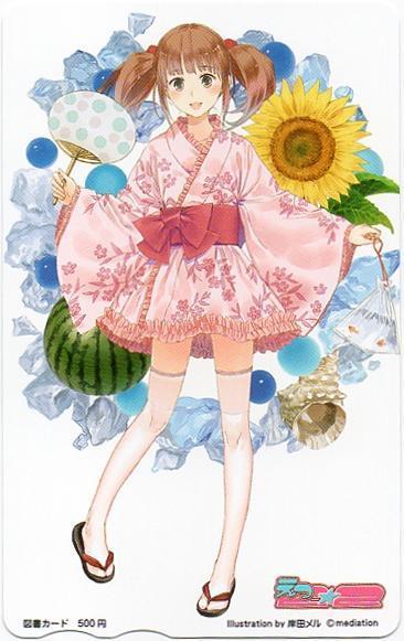 岸田メル E☆2(えつ) Vol.38 図書カード_画像1