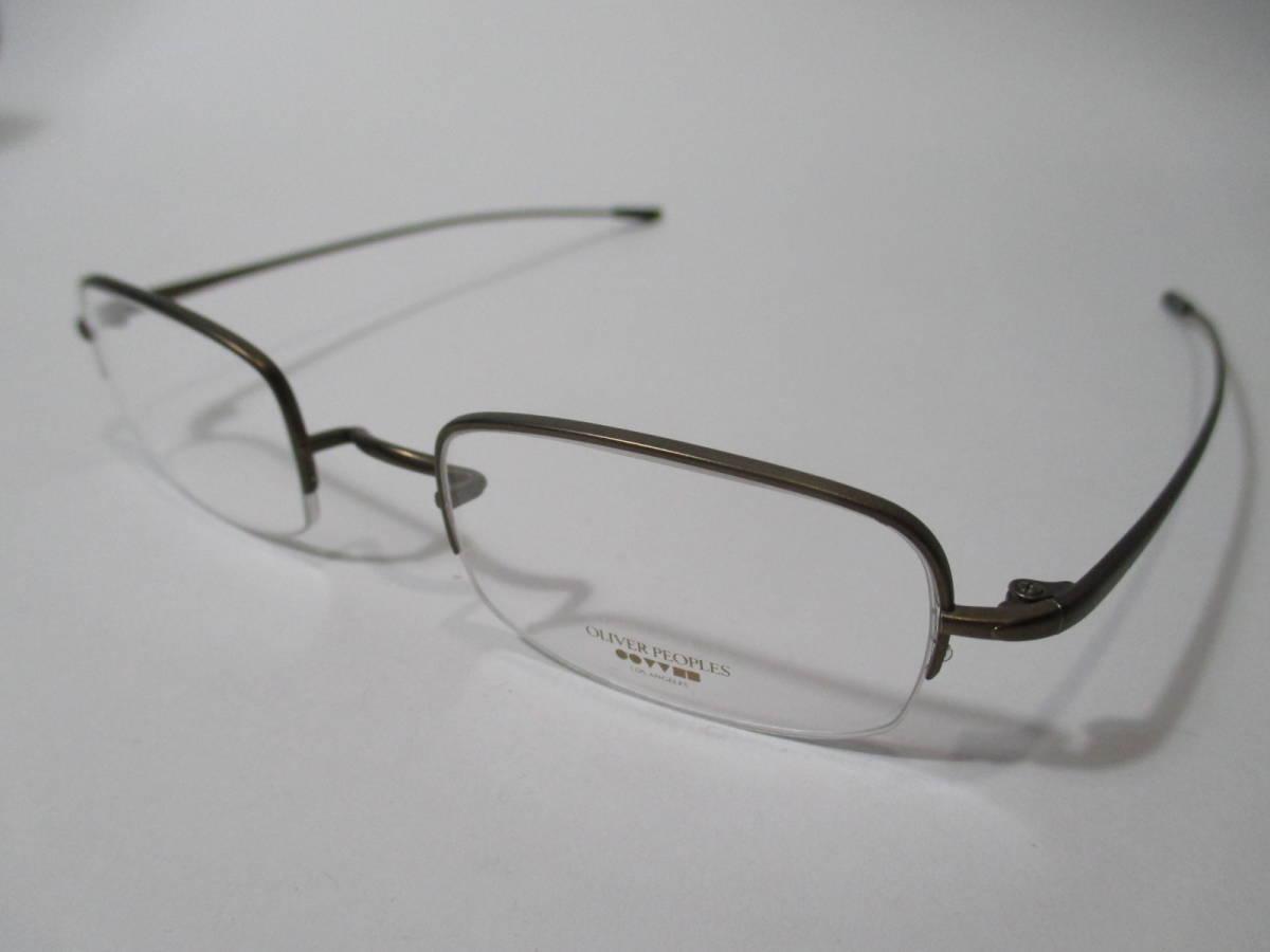 22304 未使用 OLIVER PEOPLES オリバーピープルズ 眼鏡 メガネ OP-638 AUT メタルフレーム ハーフリム 46□22-135