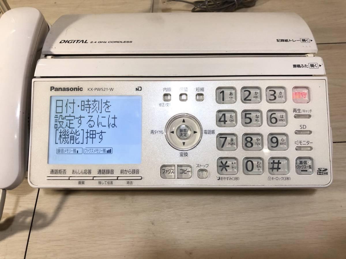 6/063 【動作確認済】Panasonic/パナソニック パーソナルファックス 電話機 KX-PW521-W KX-FKN528-W ホワイト ファクシミリホン 子機_画像5