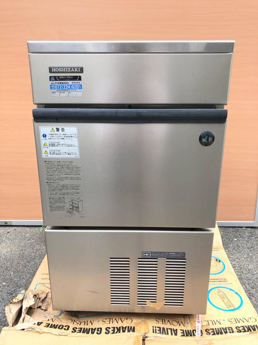 6/034 【動作確認済】HOSHIZAKI/ホシザキ 全自動 製氷機 IM-35L-1 店舗用品 厨房機器