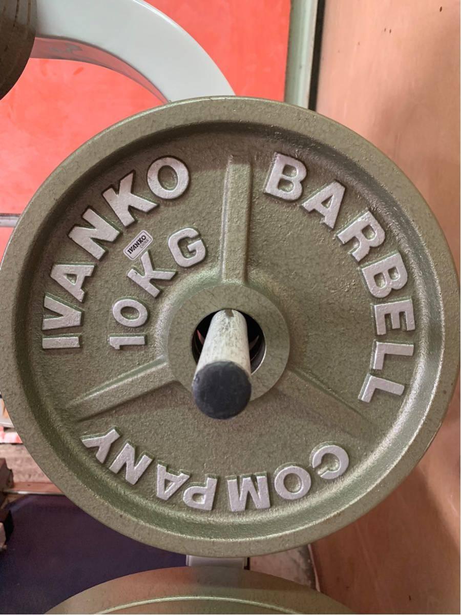 Φ50 オリンピックプレート イヴァンコ IVANKO BARBELL COMPANY バーベル プレート スタンド(ラック) 付き 合計115kg an_画像5