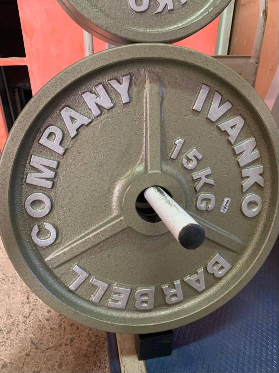 Φ50 オリンピックプレート イヴァンコ IVANKO BARBELL COMPANY バーベル プレート スタンド(ラック) 付き 合計115kg an_画像4
