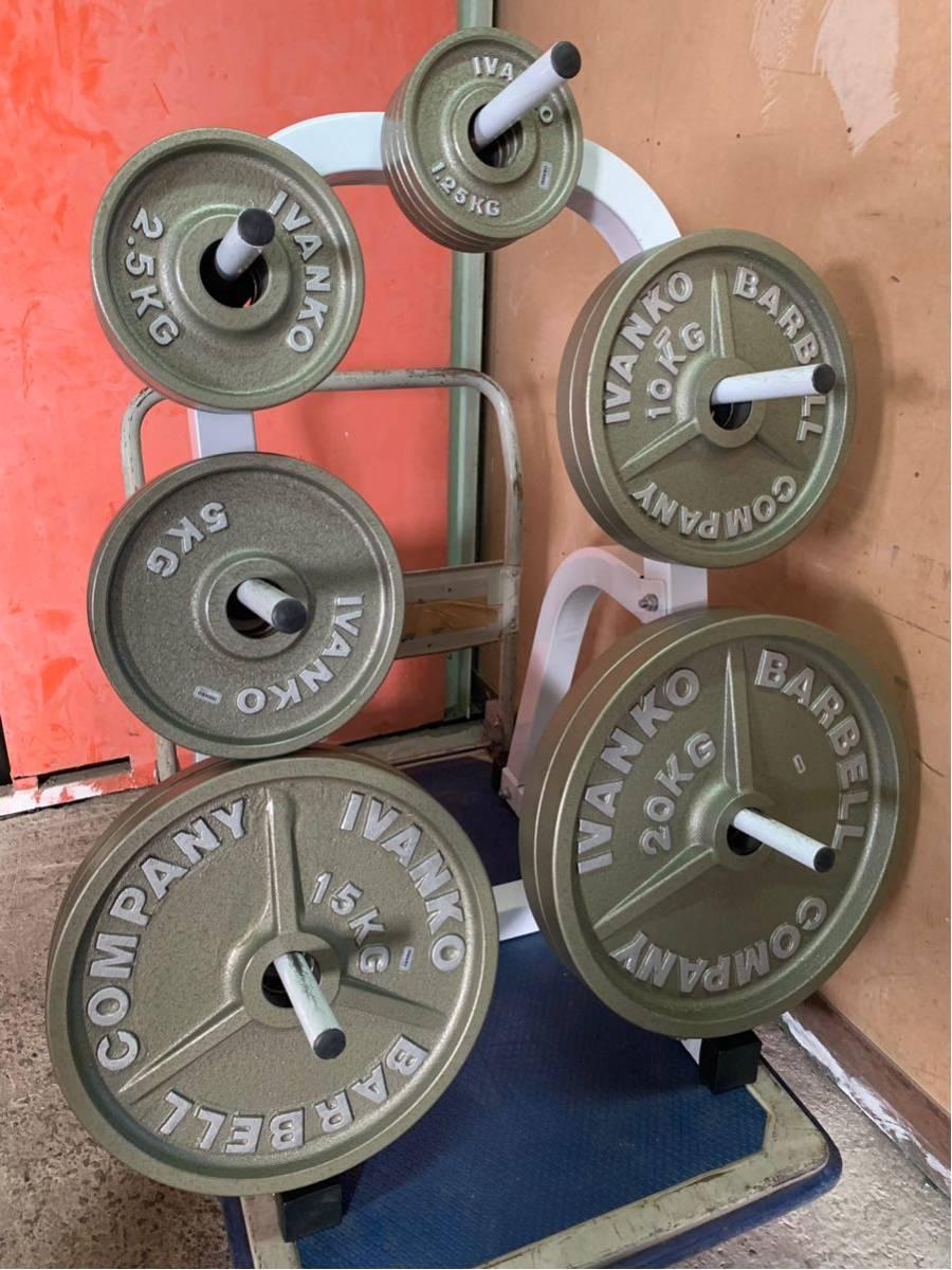 Φ50 オリンピックプレート イヴァンコ IVANKO BARBELL COMPANY バーベル プレート スタンド(ラック) 付き 合計115kg an