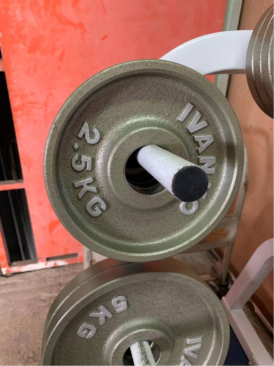 Φ50 オリンピックプレート イヴァンコ IVANKO BARBELL COMPANY バーベル プレート スタンド(ラック) 付き 合計115kg an_画像7