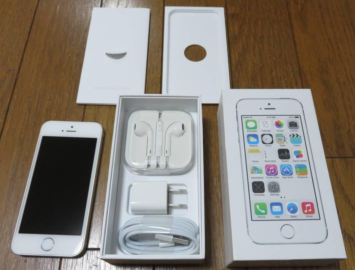 ★☆Apple iPhone5s 32GB docomo ドコモ 初期化済 稼働品☆★