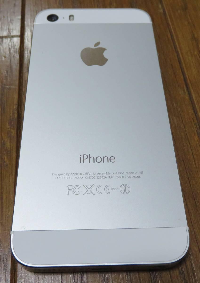 ★☆Apple iPhone5s 32GB docomo ドコモ 初期化済 稼働品☆★_画像6