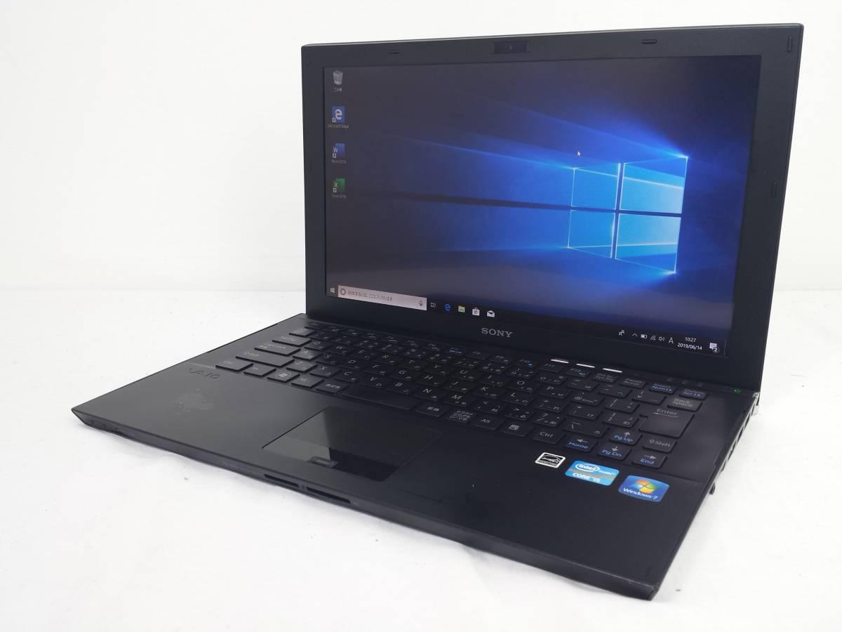 中古 SONY SVZ1311AJB/Core i5-3210M(2.5GHz)/メモリ 4G・SSD 64G×2/13.3 型液晶/Windows 10/Microsoft office2016_画像1