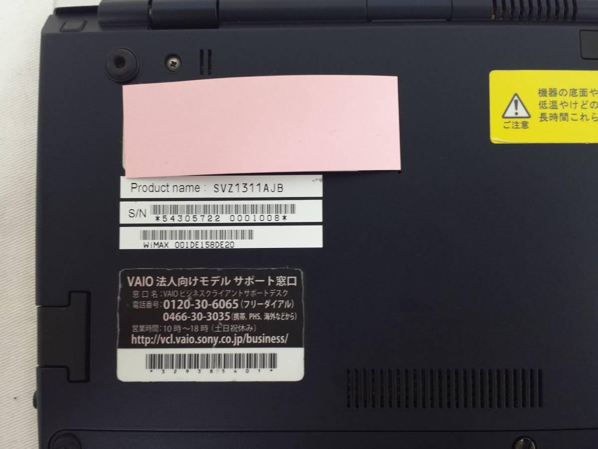 中古 SONY SVZ1311AJB/Core i5-3210M(2.5GHz)/メモリ 4G・SSD 64G×2/13.3 型液晶/Windows 10/Microsoft office2016_画像10