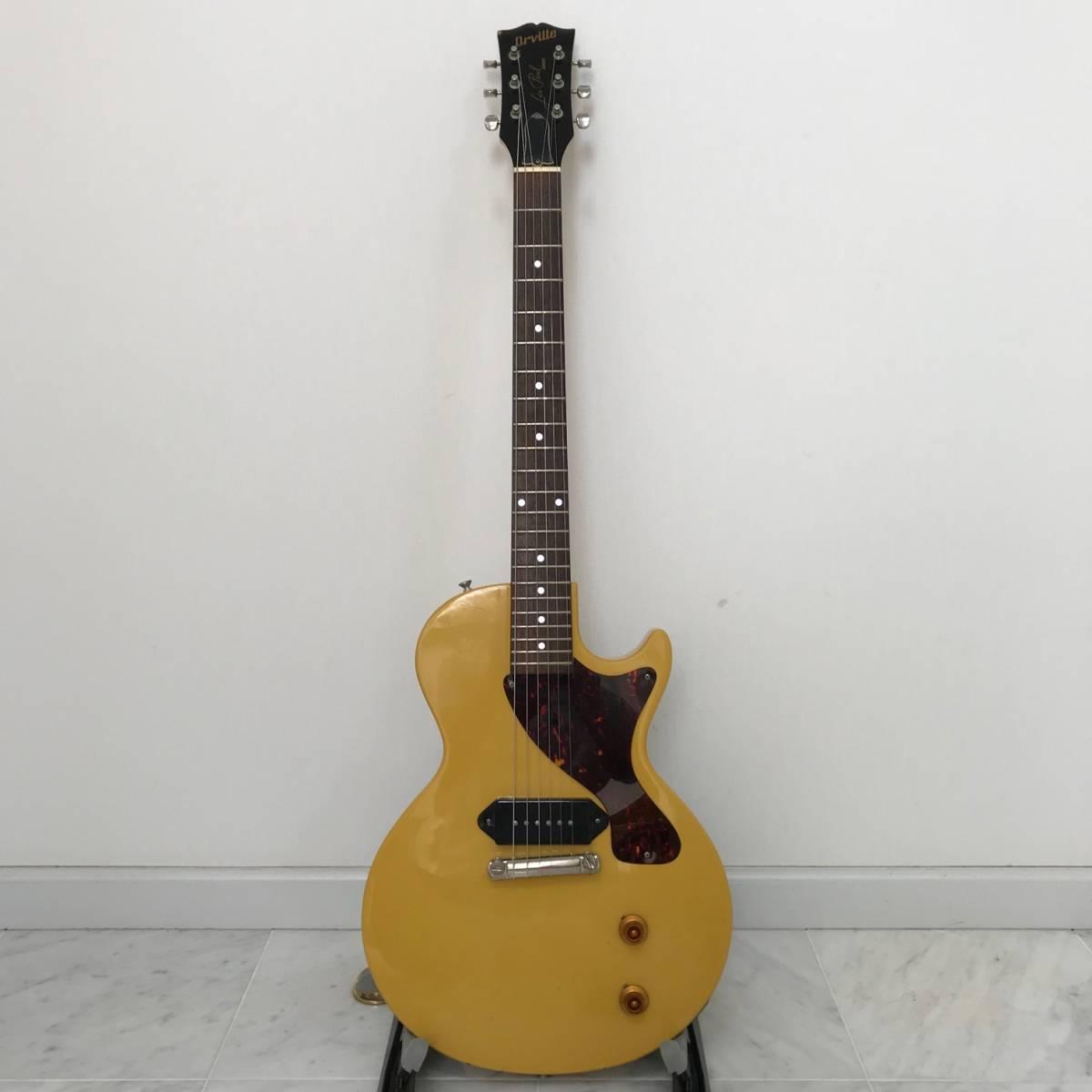 Orville by Gibson Les Paul Junior オービル バイ ギブソン レスポールジュニア イエロー 重量3.6kg