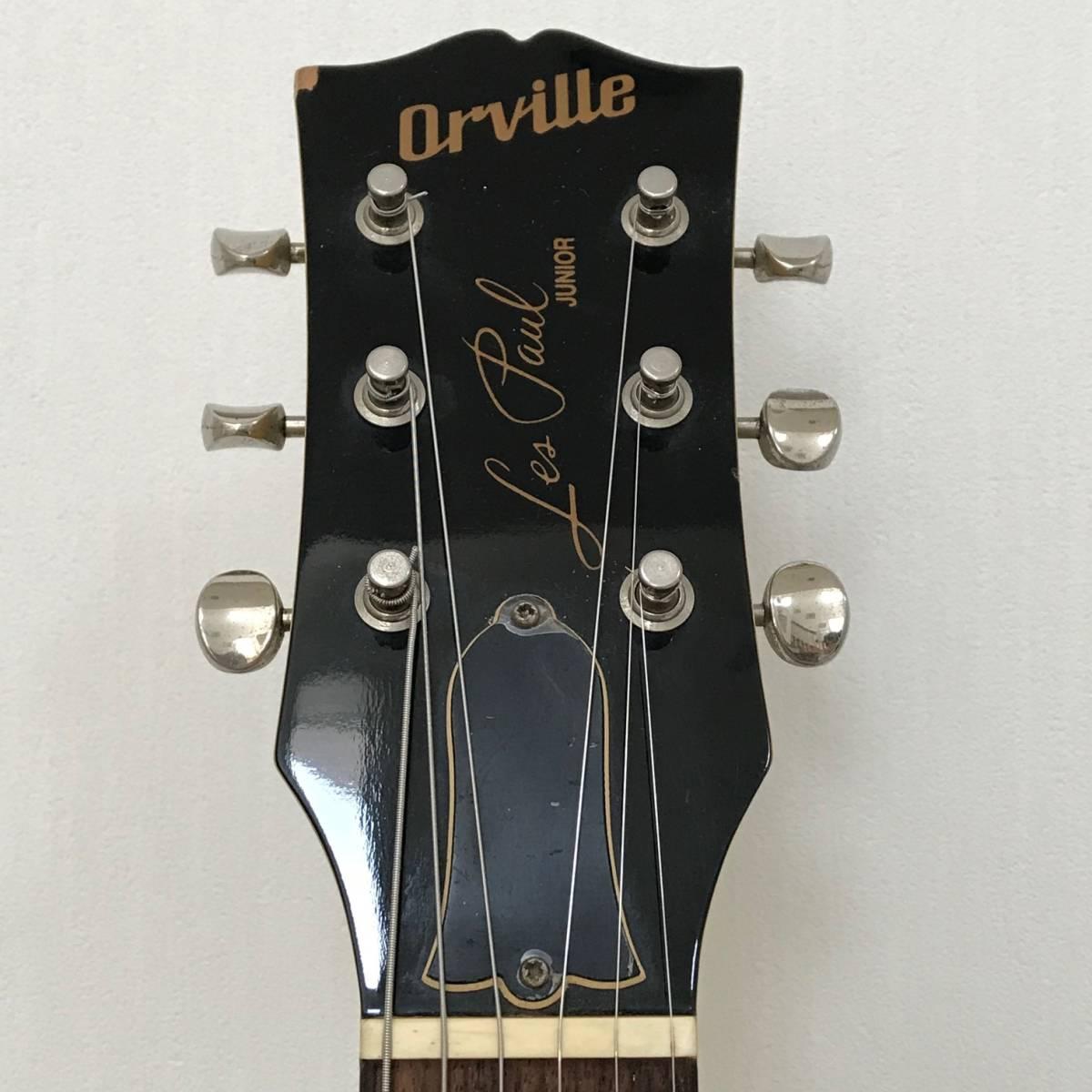 Orville by Gibson Les Paul Junior オービル バイ ギブソン レスポールジュニア イエロー 重量3.6kg_画像2