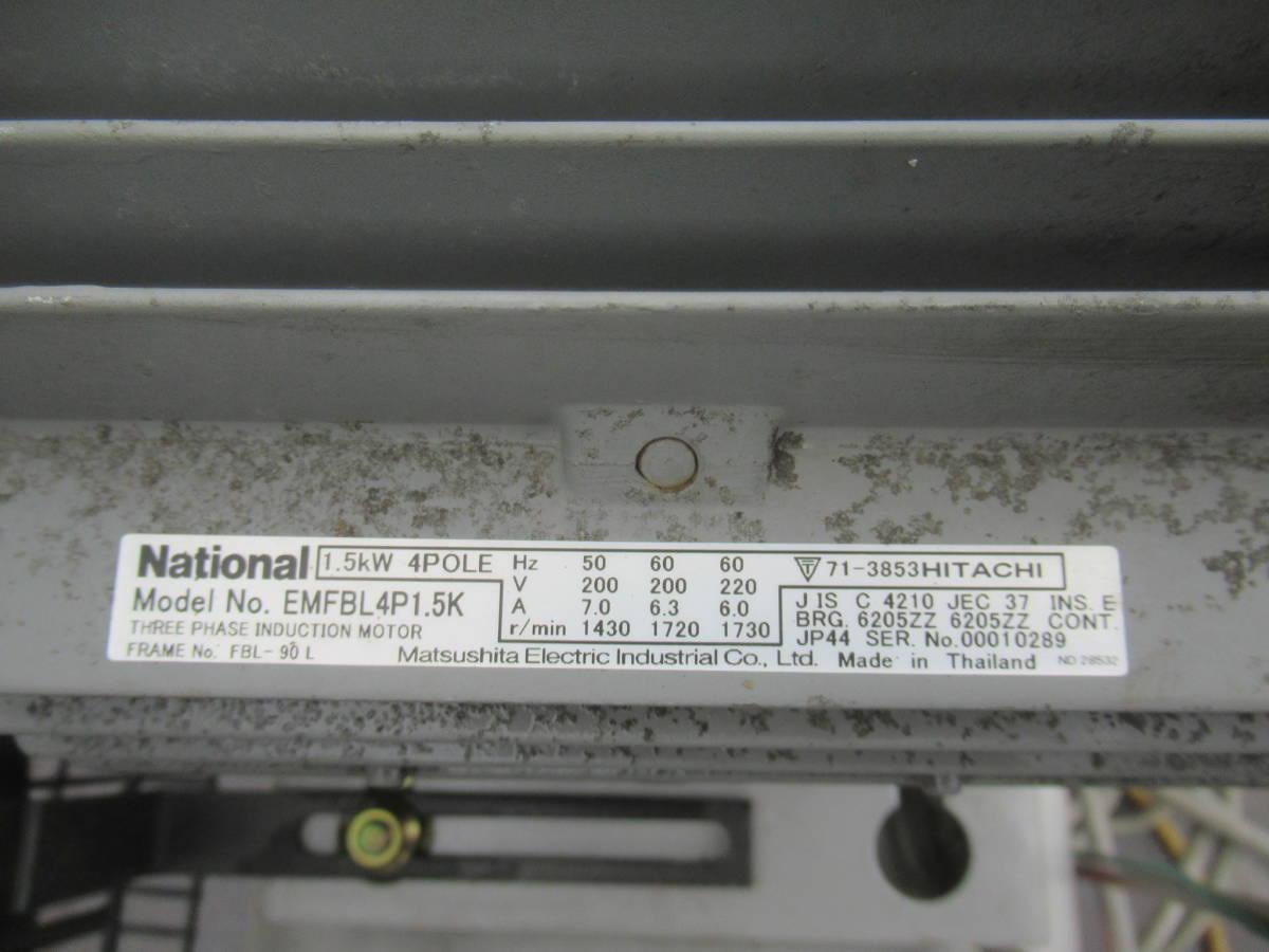 明治 サイレントコンプレッサー G22ck-2C 200V1.5kw_画像7