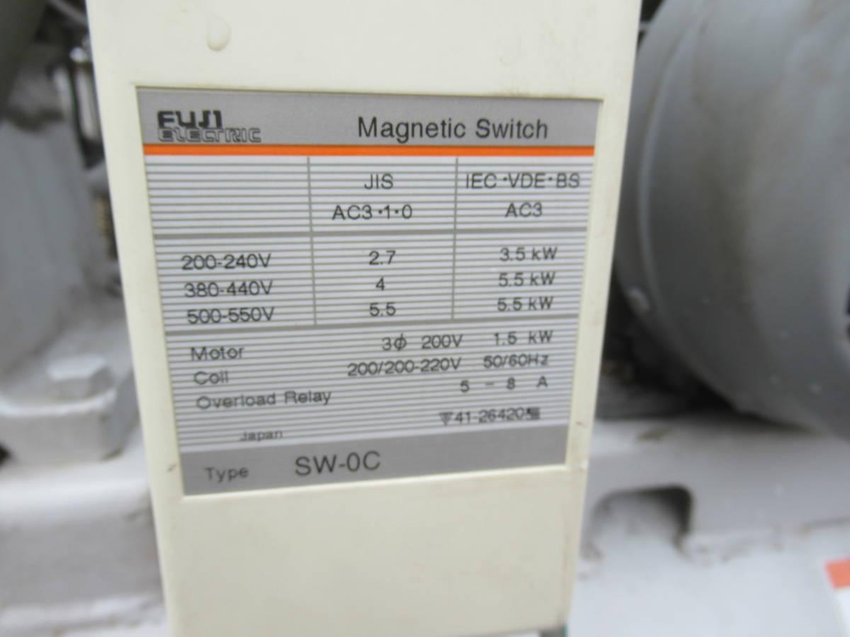明治 サイレントコンプレッサー G22ck-2C 200V1.5kw_画像9