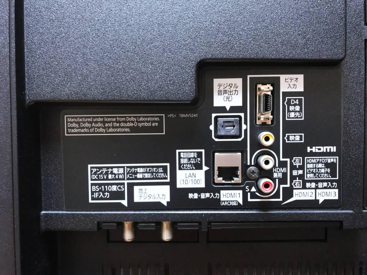 【TH-60DX850☆2016年製☆超美品】Panasonic☆LED 4K VIERA☆デジタル フルハイビジョン液晶T.V☆60型☆3840x2160画素☆完動品!_画像7