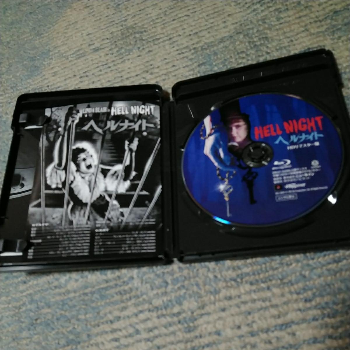 ヘルナイト HDリマスター版 Blu-ray  日本語吹替修論  リンダブレア_画像2