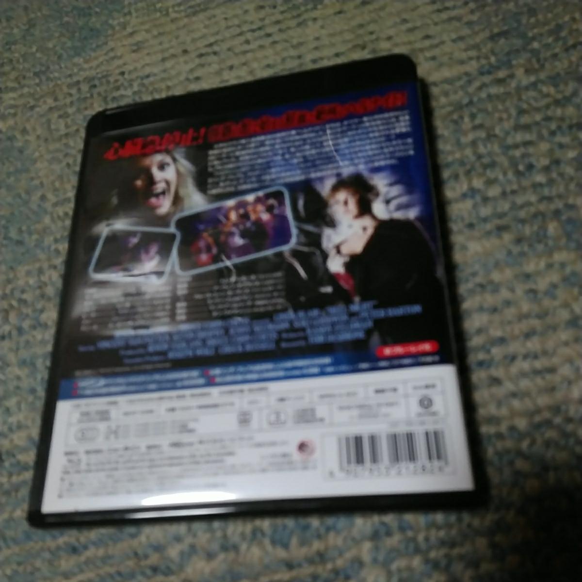 ヘルナイト HDリマスター版 Blu-ray  日本語吹替修論  リンダブレア_画像3