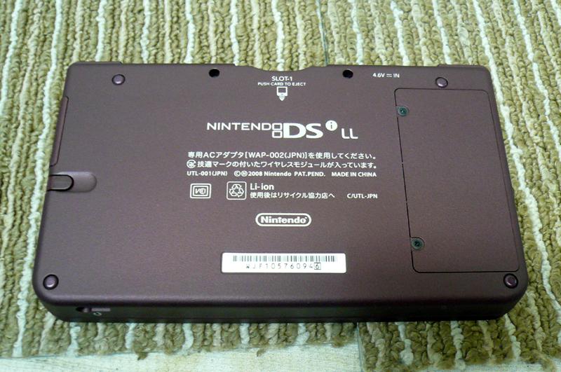 任天堂 ニンテンドー DS i LL 本体 UTL-001 ワインレッド 元箱付き 綺麗です_画像3