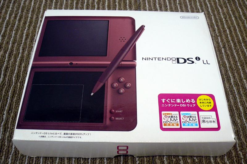 任天堂 ニンテンドー DS i LL 本体 UTL-001 ワインレッド 元箱付き 綺麗です_画像7
