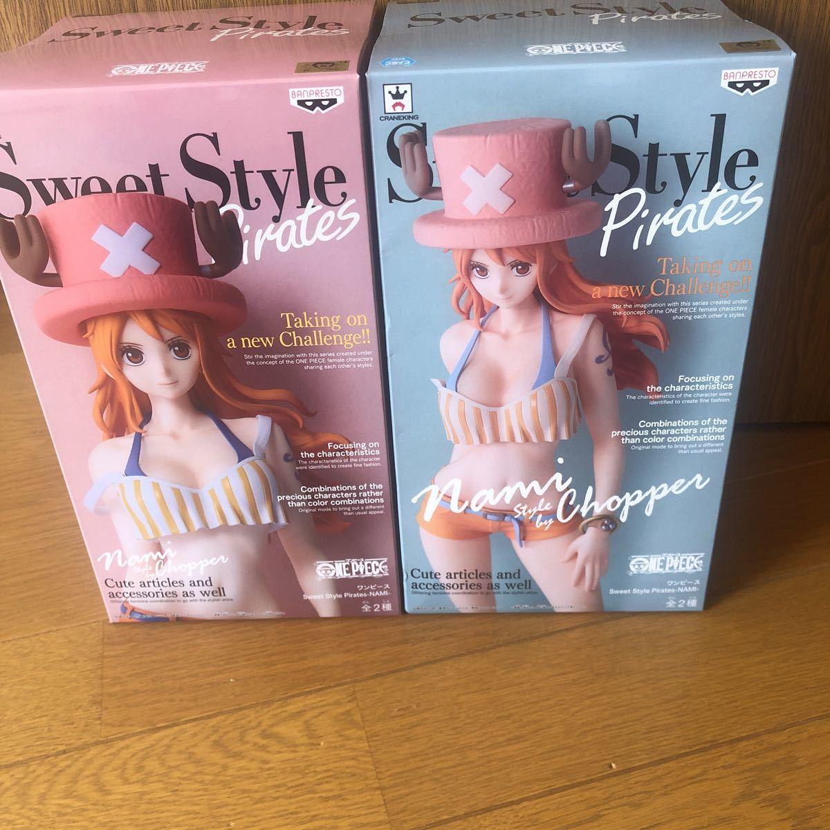 新品未開封!ワンピース Sweet Style Pirates  NAMI Aカラー Bカラー  ナミ フィギュア 2種 セット  スイートスタイルパイレーツ
