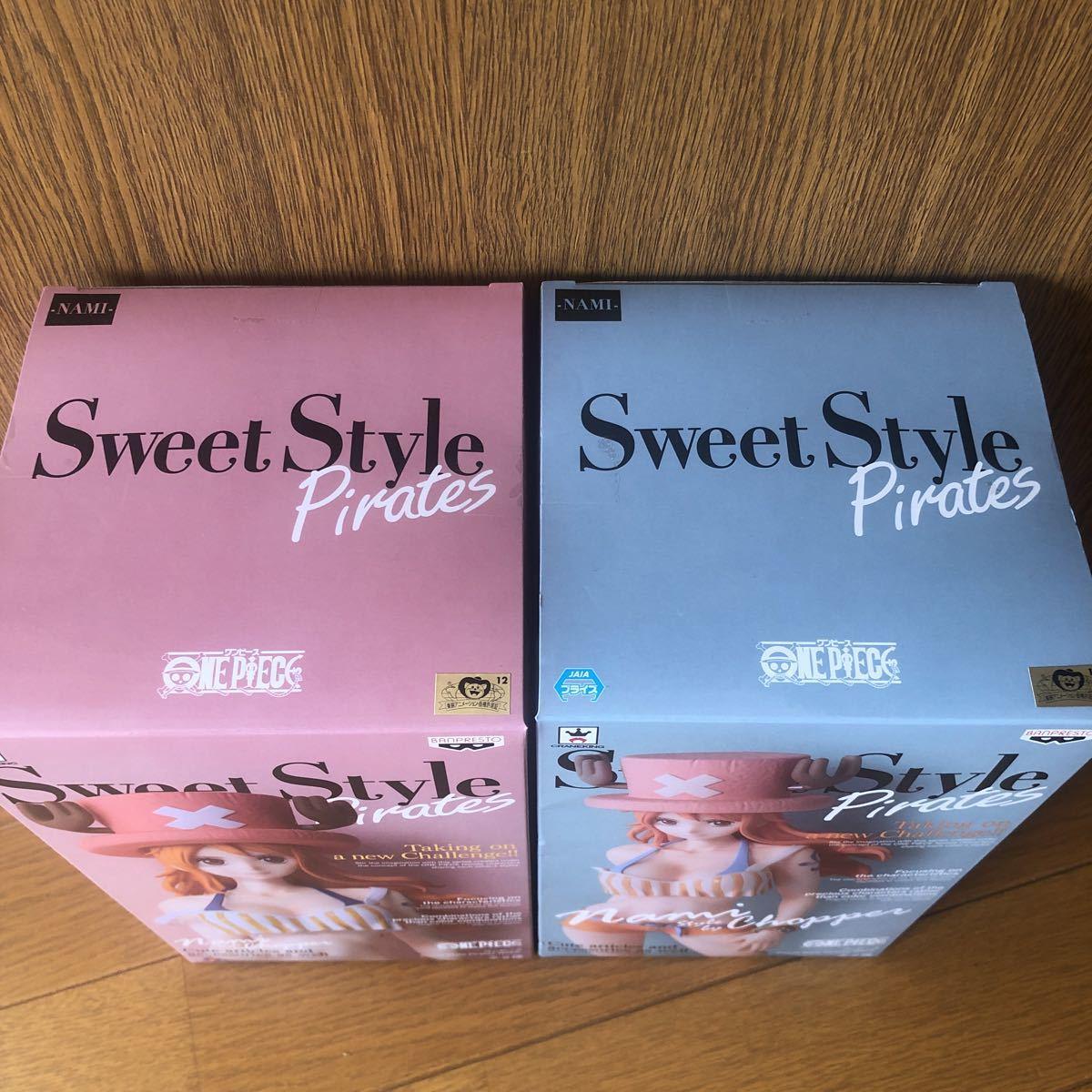 新品未開封!ワンピース Sweet Style Pirates  NAMI Aカラー Bカラー  ナミ フィギュア 2種 セット  スイートスタイルパイレーツ_画像2