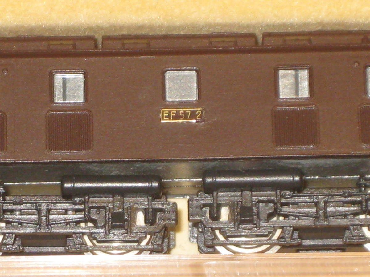 30) Nゲージ カトー 303 EF57 電気機関車 動作確認済(但し空転)。難あり。_画像8