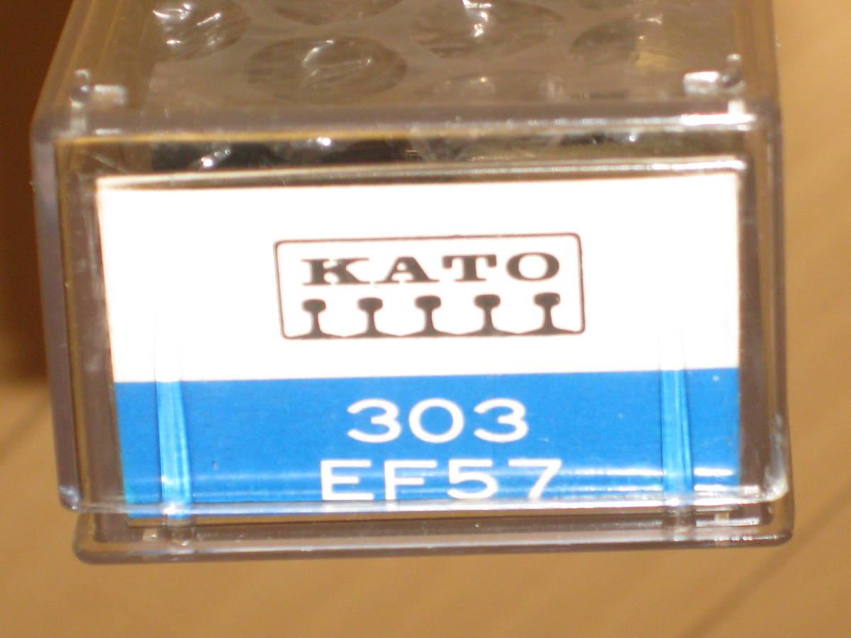 30) Nゲージ カトー 303 EF57 電気機関車 動作確認済(但し空転)。難あり。_画像10