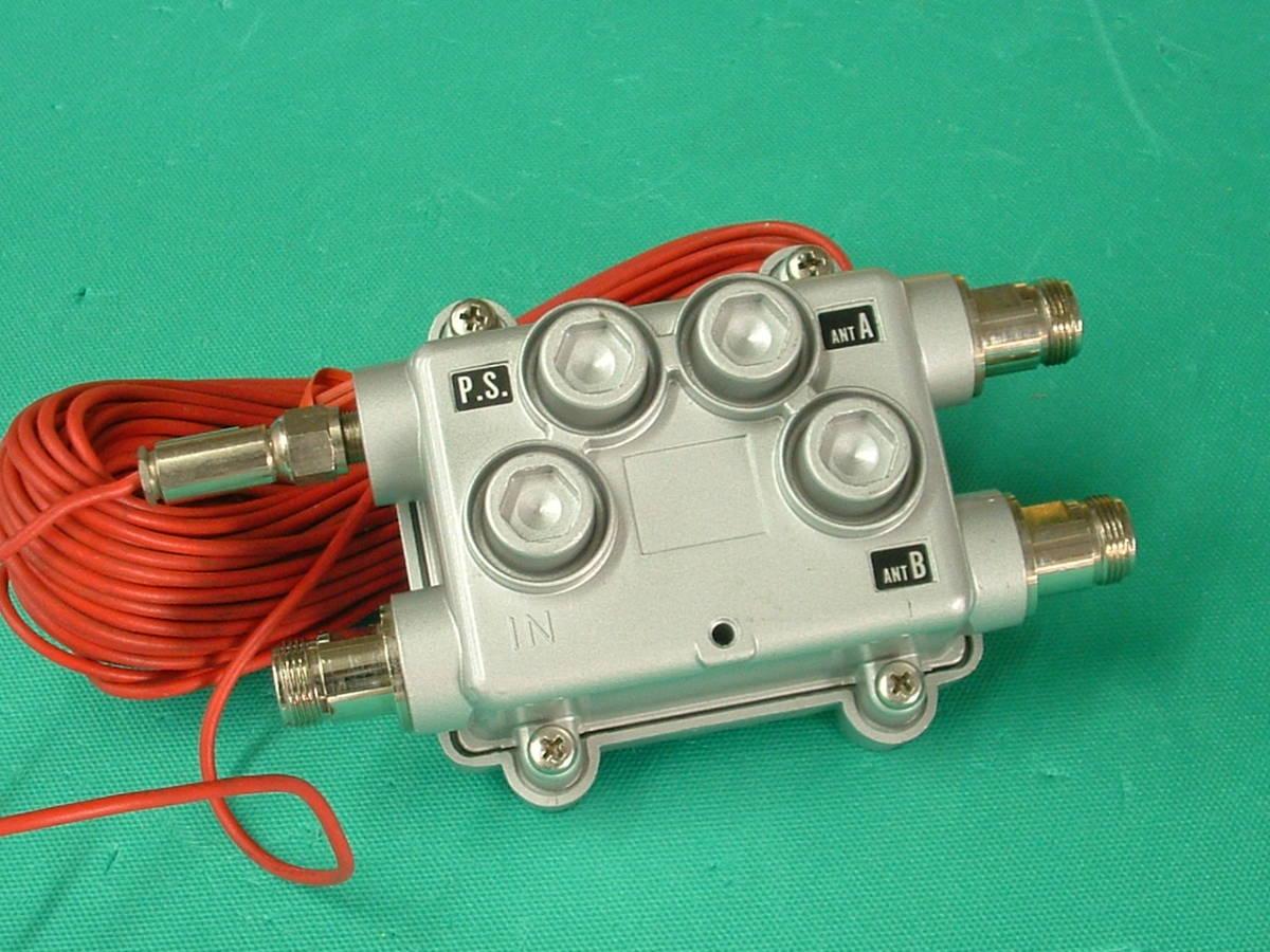 ★アンテン ・ 防水型 ・ リモコン式/同軸切替器 (DC~1300M) GCS-12 ・未使用!新古_画像4