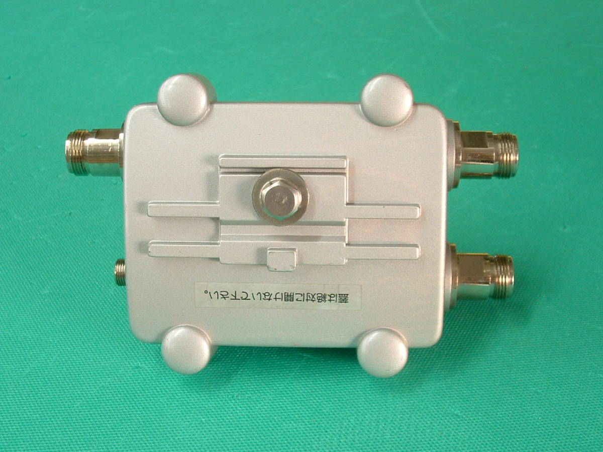 ★アンテン ・ 防水型 ・ リモコン式/同軸切替器 (DC~1300M) GCS-12 ・未使用!新古_画像6
