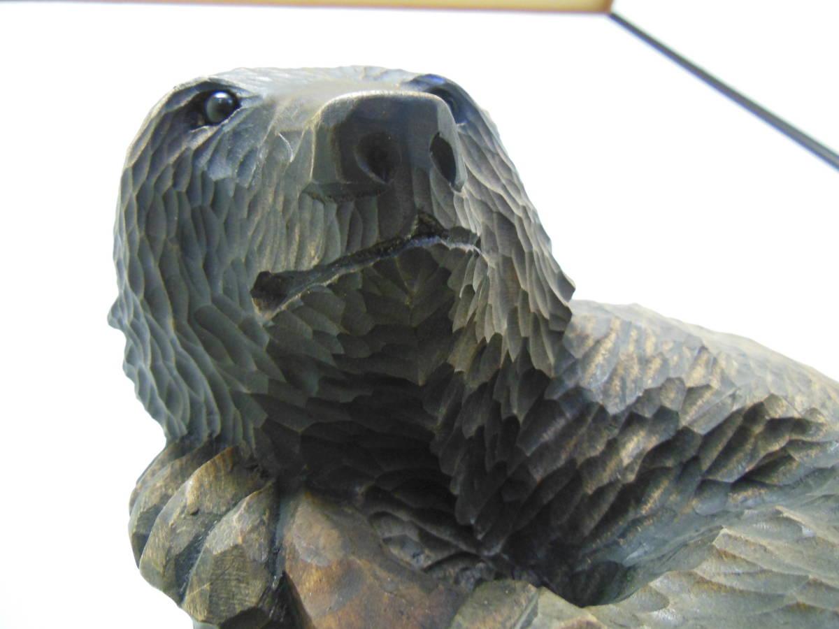 木彫り熊 彫刻 北海道民芸 アイヌ 八雲 工芸品 体長32cm アラキ作 作者 彫り _画像6