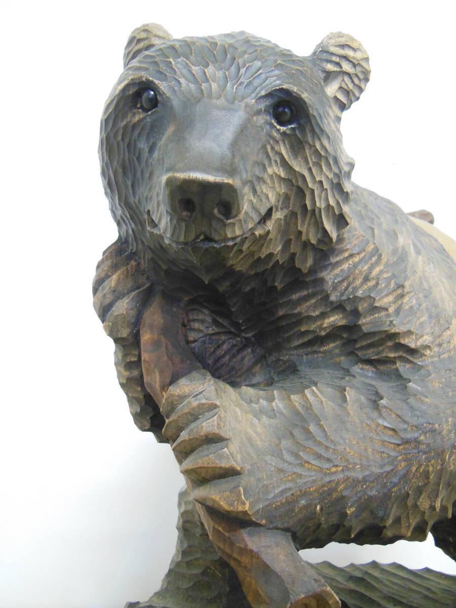 木彫り熊 彫刻 北海道民芸 アイヌ 八雲 工芸品 体長32cm アラキ作 作者 彫り _画像3