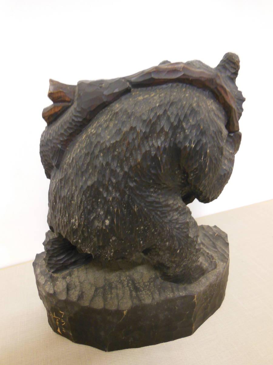 木彫り熊 彫刻 北海道民芸 アイヌ 八雲 工芸品 体長32cm アラキ作 作者 彫り _画像4