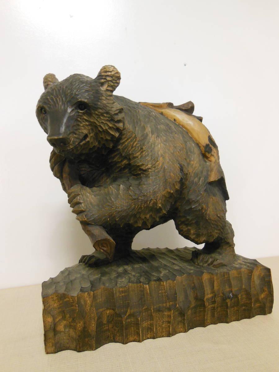 木彫り熊 彫刻 北海道民芸 アイヌ 八雲 工芸品 体長32cm アラキ作 作者 彫り