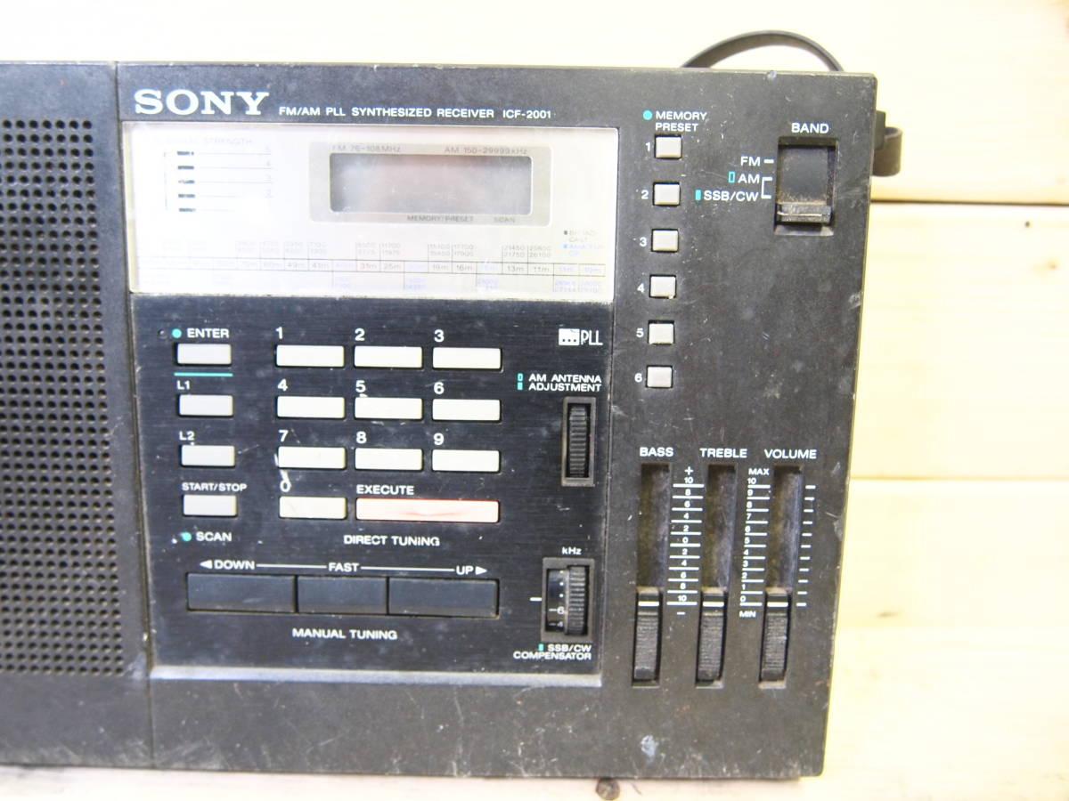 ☆SONY ソニー ICF-2001 FM/AM シンセサイザー レシーバー ラジオ_画像5